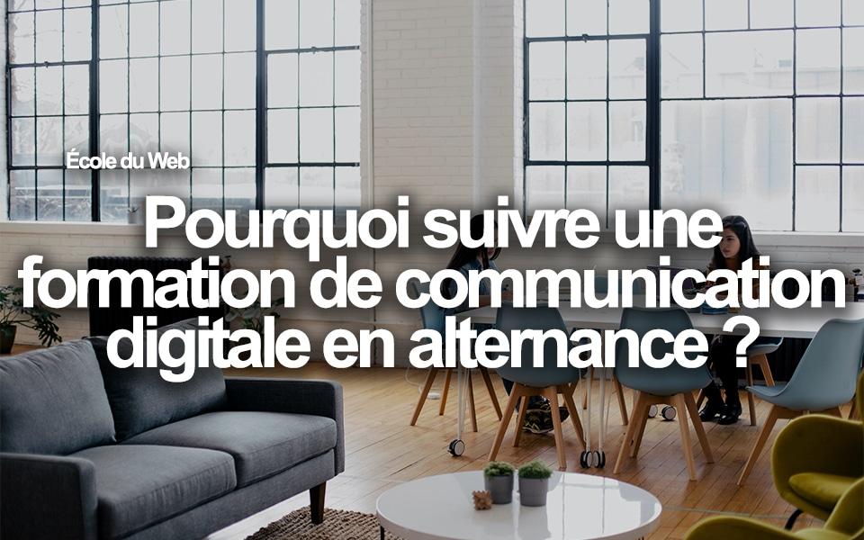 communication digitale en alternance